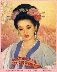 китайская живопись мастер класс