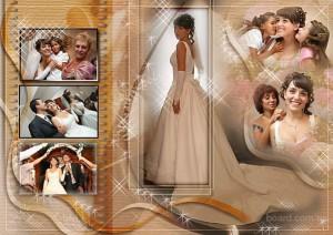 Фото услуги на свадьбу