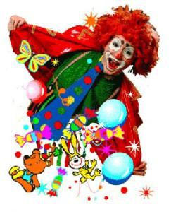 заказать клоуна на день рождения