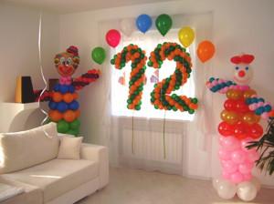 8 (916) 702–11–08 фигурки из шаров
