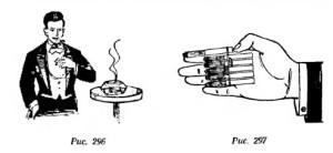 8 (916) 702 – 11 – 08. Секреты фокуса с сигаретами