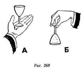 8 (916) 702–11–08 секрет фокуса с водой