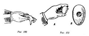 8 (916) 702–11–08 секрет фокуса с исчезновением