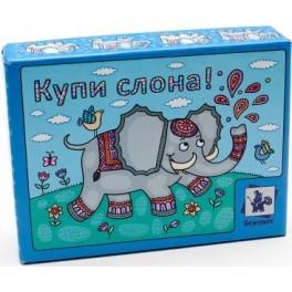 8 (916) 702–11–08 Где купить слона